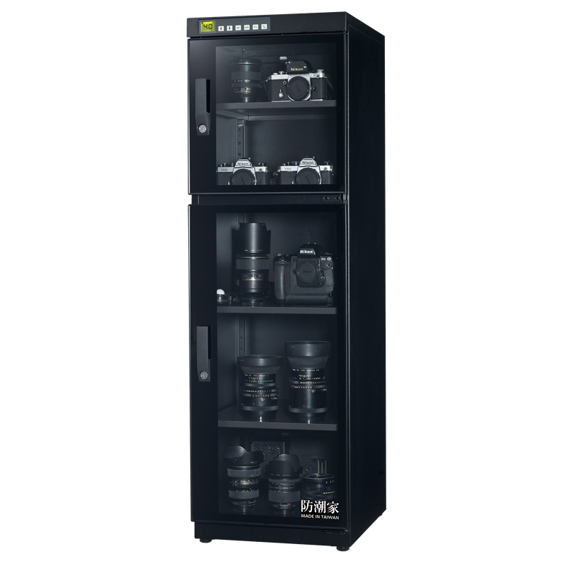 FD-196A Fast dry cabinet