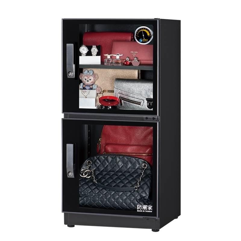 FD-118C Auto Dry cabinet
