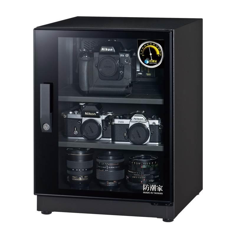 FD-70C Auto Dry Box