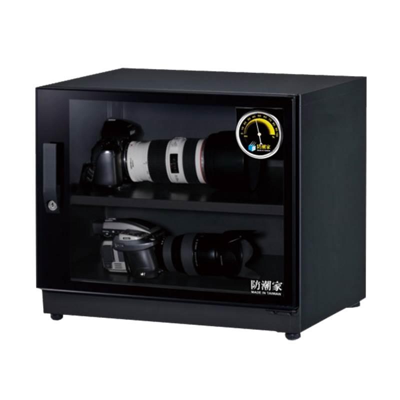 FD-82CW Auto Dry Box