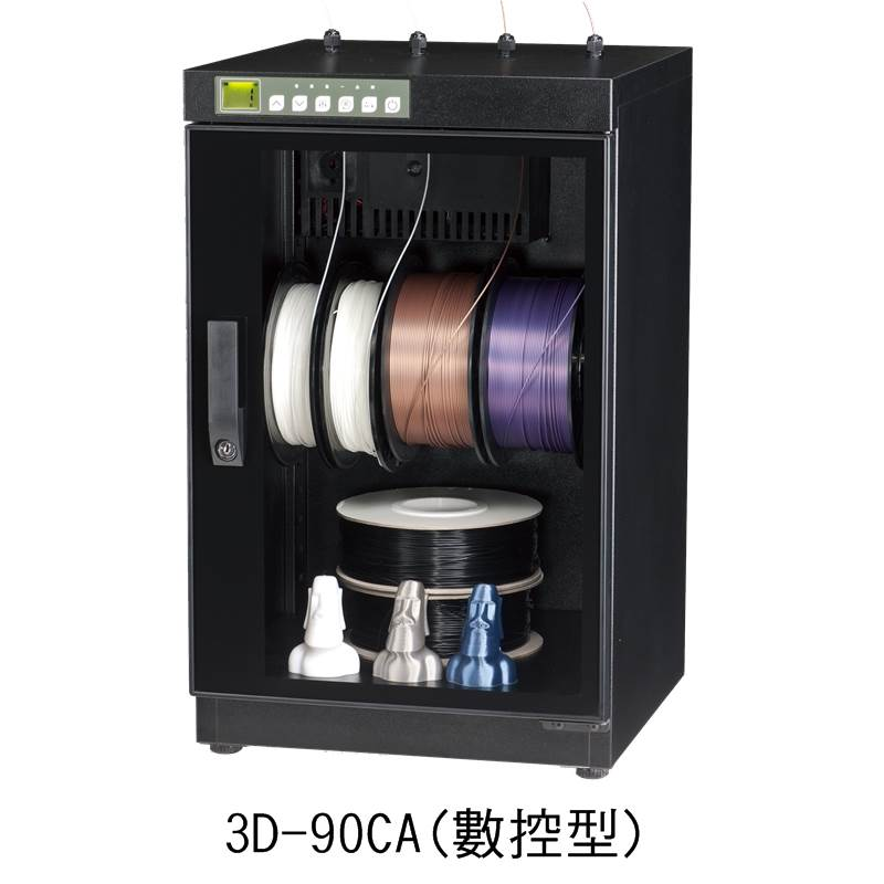 S-040 Customized Dry Cabinet for 3D printer filament