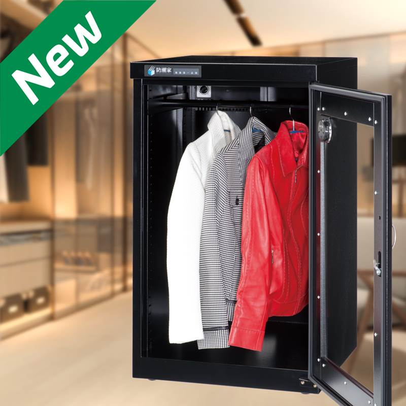 D-290C Dry cabinet for Clothes (Small size)